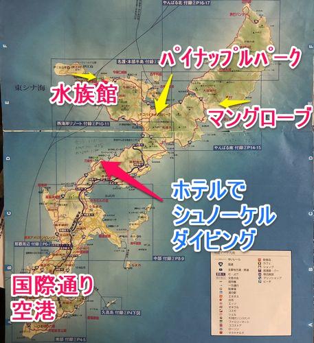 目的の場所を記入した沖縄の地図