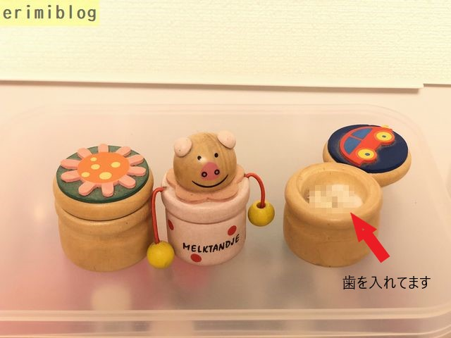 ララチッタに掲載されていたお土産品を実際に購入した実物の乳歯入れ3個