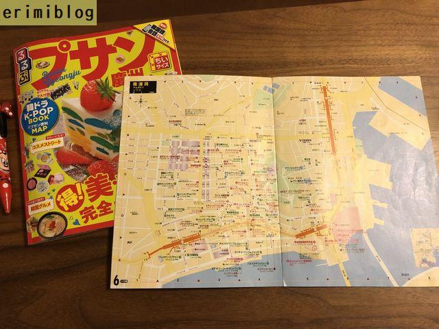 るるぶ「釜山」の付録の地図