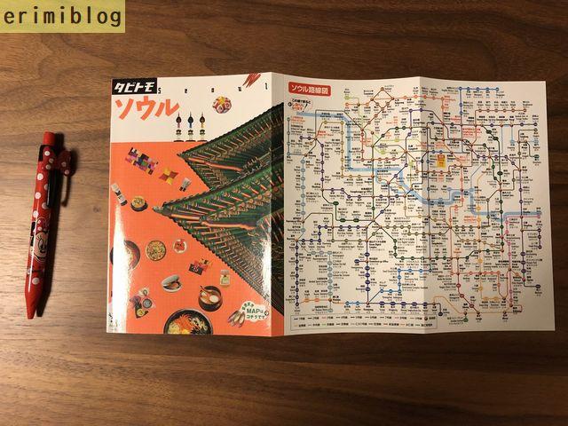 タビトモ「ソウル」の見開きの地図