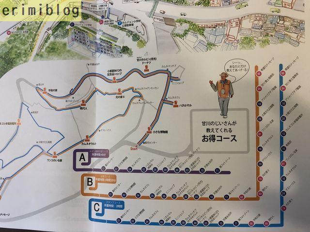 甘川文化村スタンプ地図に載っているお得コース