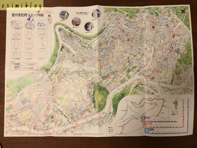 甘川文化村の地図