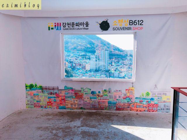釜山の街と写真が撮れるスポット
