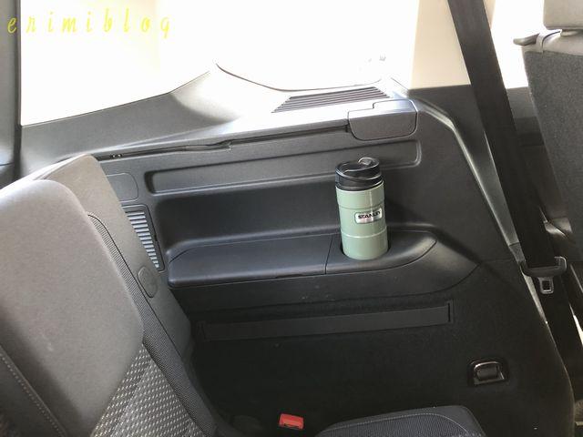車で使う水筒